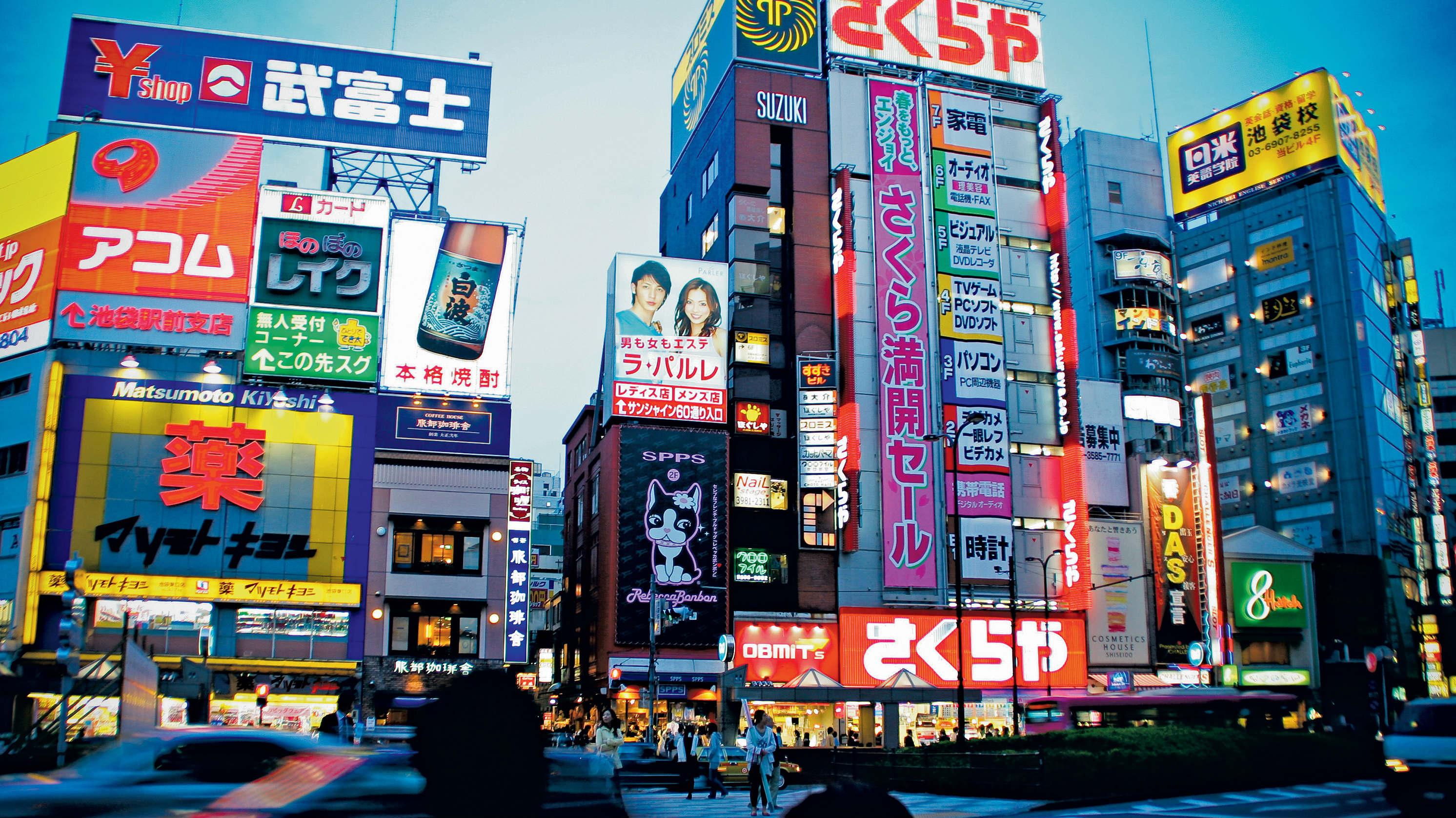 Toquio, no Japão